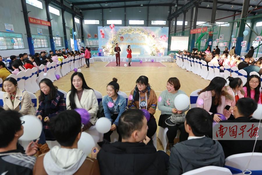 南宁高新区举办青年联谊活动 13对男女牵手成功