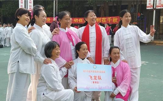 """南宁市开展""""武术进社区""""活动 掀起全民健身热潮"""