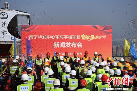 广西在建第一高楼突破300米 预计明年5月实现封顶