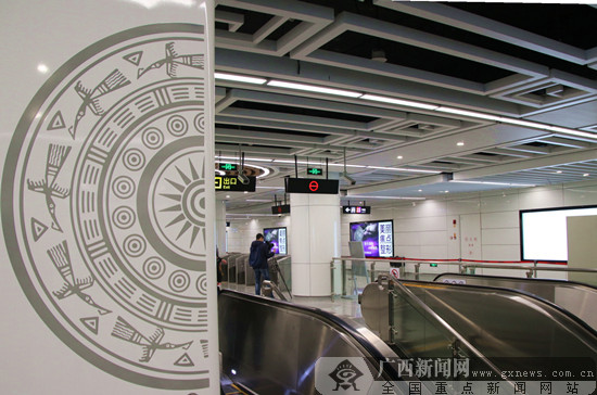 展厅设计体现出广西壮族铜鼓文化元素.
