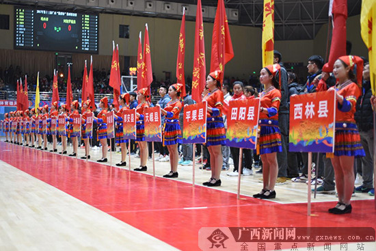 """2017广西""""拔群杯""""篮球赛总决赛在百色靖西揭开战幕"""