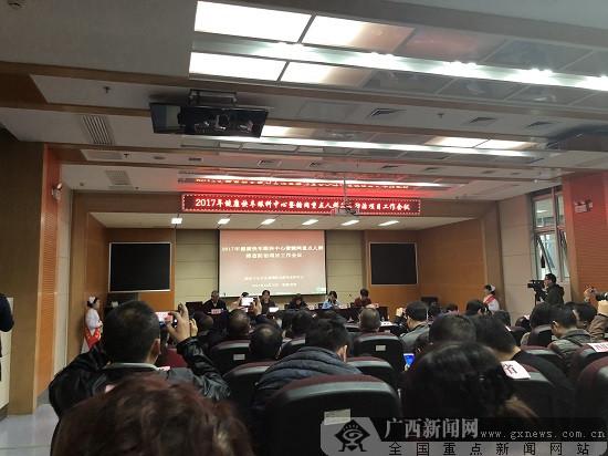 柳州市红会医院:获国家卫计委健康快车年会表扬