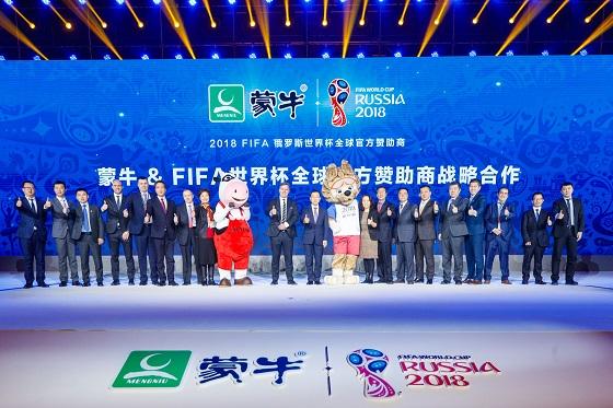 蒙牛携手FIFA 世界杯迎来第一杯奶