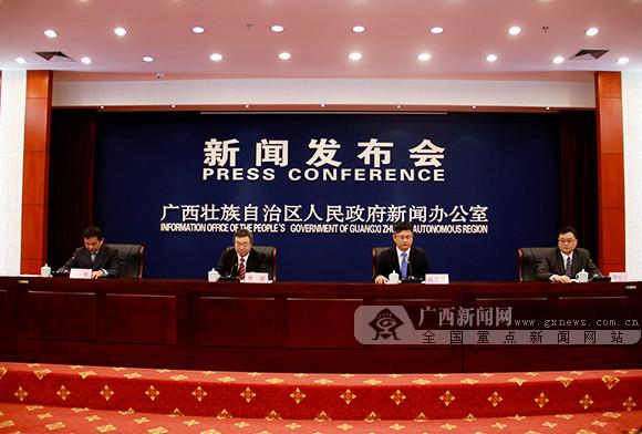 """广西推进冶金产业""""二次创业"""" 确定九方面支持措施"""