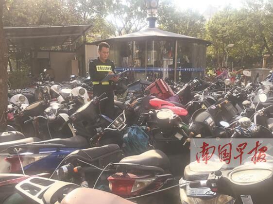 南宁警方查扣约2000辆电动车 186辆问题车待处理