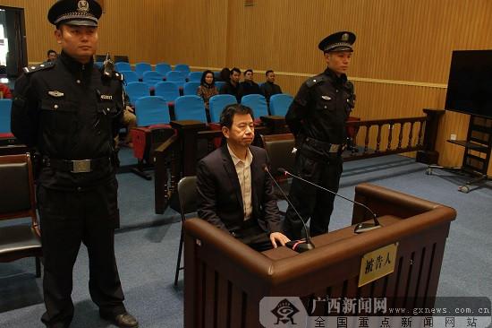 违法放贷近69亿受贿1300多万 刘忠一审被判刑16年