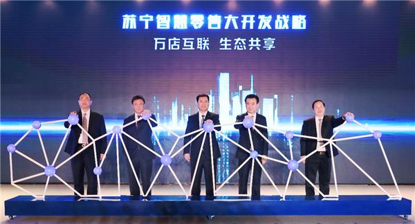 中国地产圈的半壁江山集聚苏宁竟然为了这事
