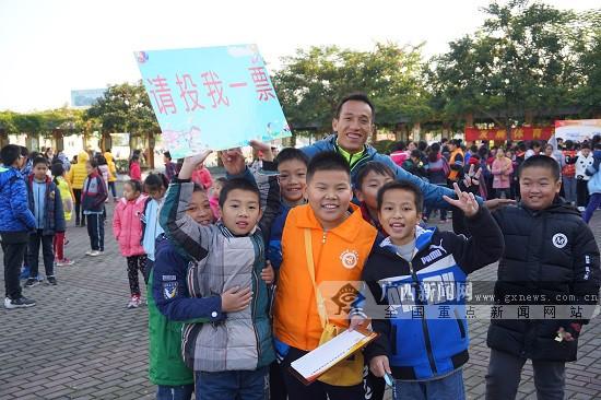 """南宁市仙葫学校开展""""感动仙葫 责任学生""""评选活动"""