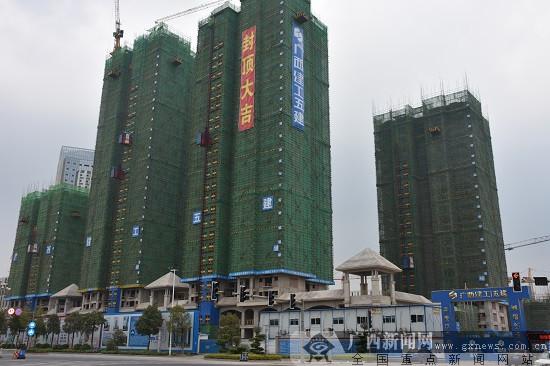 广西建工五建五分公司获国家安全生产标准化工地