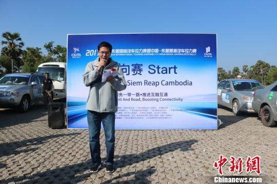 中国―东盟国际汽车拉力赛车队走访吴哥窟