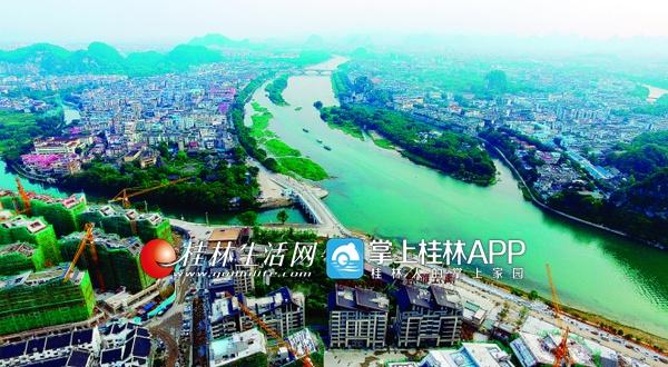 桂林一大批惠民政策出爐:福祉民生 澤沁民心