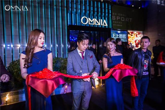 南宁OMNIA品牌发布会圆满举办