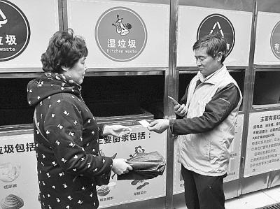 【领航新征程】处理生活垃圾,上海有办法