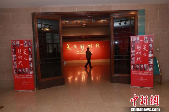 """中国美术馆""""爆款""""展览重现 近现代名家大师阵容全"""
