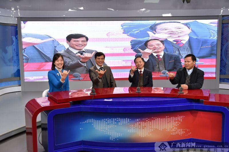 """越南省报代表团走进""""广西云"""" 广西日报和广宁报人员开展交流"""