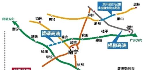"""到""""十三五""""末,广西高速公路将基本实现县县通高速。"""