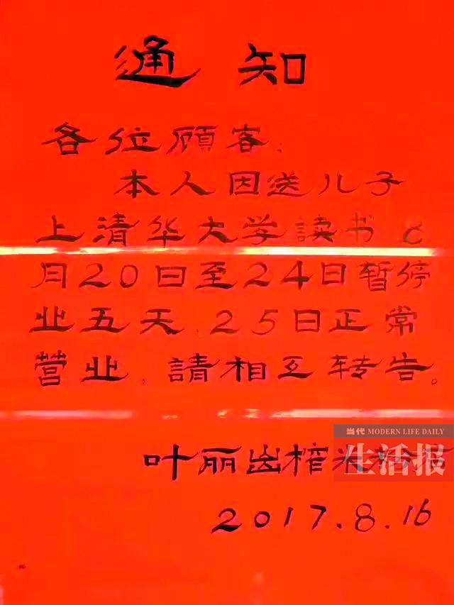 """""""扒一扒""""2017年广西的奇闻怪事趣事(组图)"""
