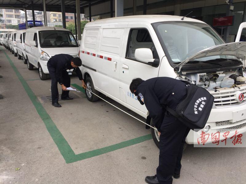 12月25日焦点图:南宁26日起启用新能源汽车号牌
