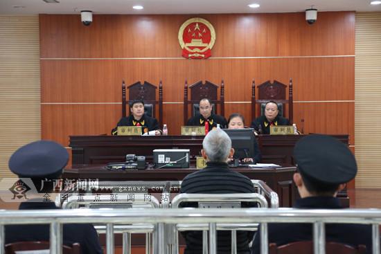 收受550万元 百色市政协原副主席李廷荣领刑十年