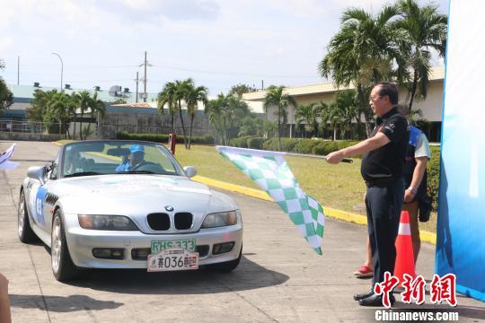 中国-东盟国际汽车拉力赛首次抵达菲律宾