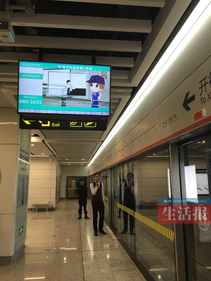 南宁地铁2号线12月28日将开通试运营 全线票价5元