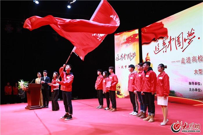 """追寻中国梦·筑梦新时代""""——走进高校看思政活动启动"""