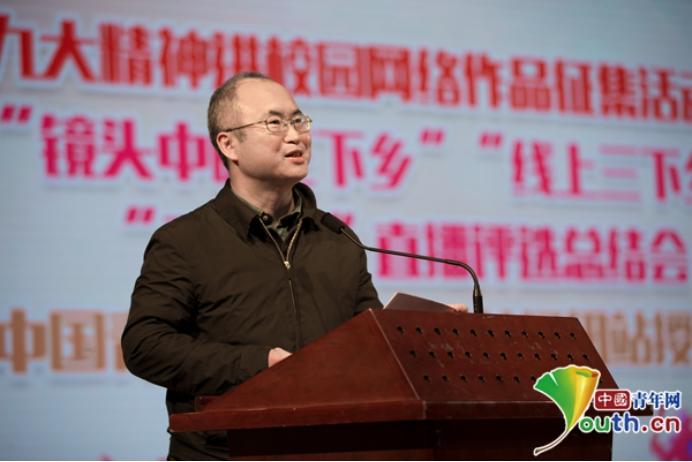 """让""""三下乡""""传播方式更多元 700余名师生共话社会实践"""