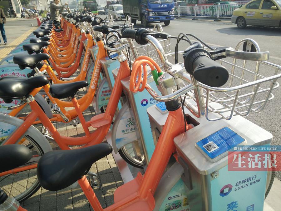 好消息!南宁的公共自行车也能扫码租车了(图)