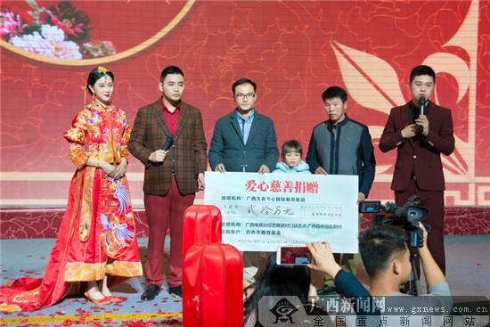 递大爱 爱心企业家慈善捐赠活动在南宁举办