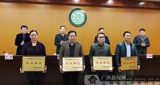 柳职院连续获自治区高校毕业生就业创业突出单位