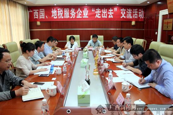 广西地税局:为大企业量身定制个性化纳税服产品