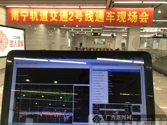 广西移动4G网络全面覆盖南宁地铁2号线