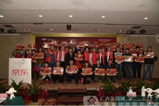 京东家电专卖店年货节启动 广西70%乡镇受益