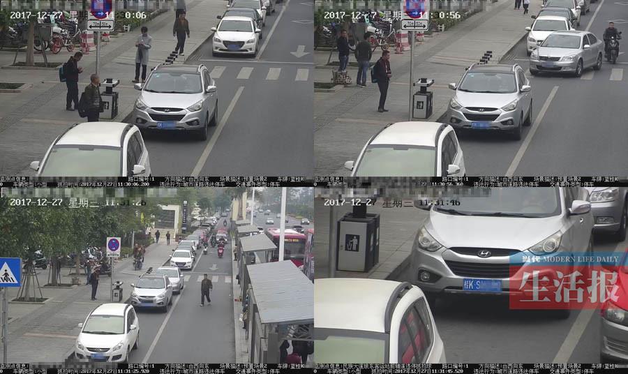 12月28日焦点图:南宁抓拍违停 停车70秒记3分罚200元