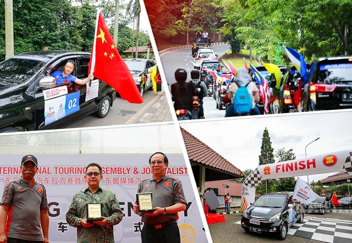 高清图集:2017中国—东盟汽车拉力赛在雅加达收车