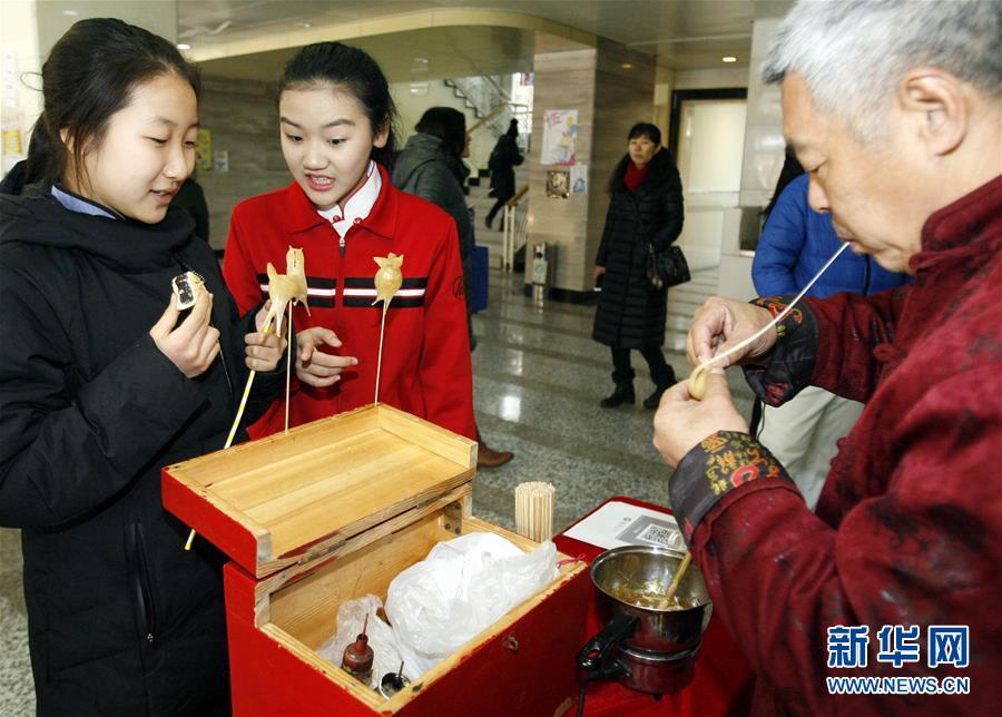 (教育)(1)传统文化庙会迎新年