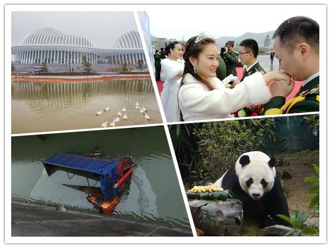 12月29日焦点图:新地标!广西文化艺术中心将启用