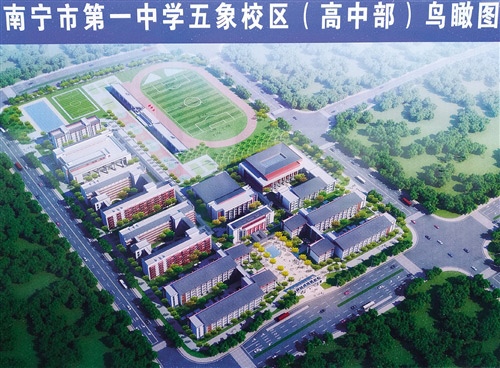 南宁市一中五象校区(高中部)鸟瞰图 记者 韩沛 摄