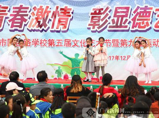 南宁市园艺路学校举行校园十大歌手大赛决赛