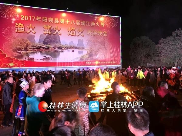 2017漓江渔火节玩出