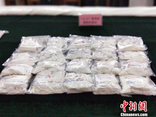 12月28日,广西宁明警方召开新闻发布会介绍边境毒品打击整治成果。 杨志雄 摄