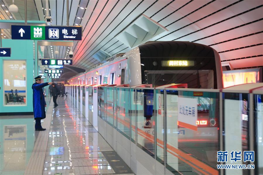 #(社会)(1)北京开通三条轨道交通新线