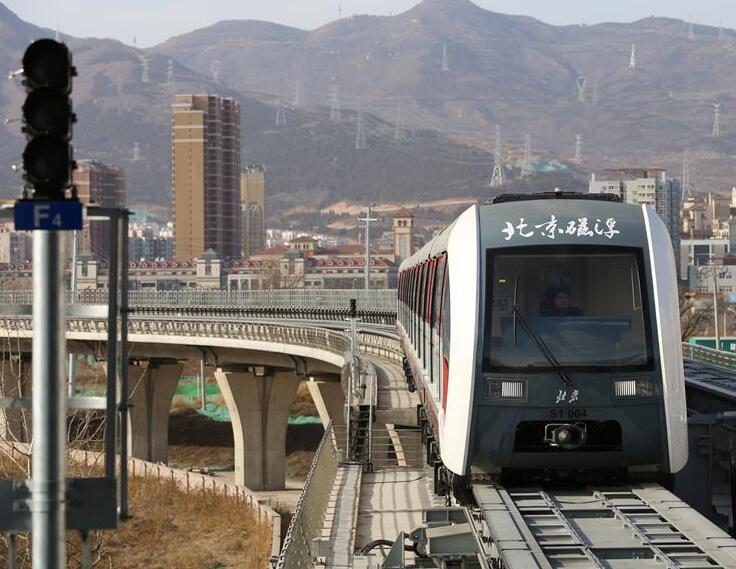 北京首条磁浮线路开始试运营