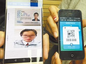 """南宁""""电子身份证""""用户超20万 将在客运站推广(图)"""