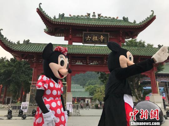 """徒步终点设在六祖寺广场,""""米老鼠""""在等待参赛者。 索有为 摄"""