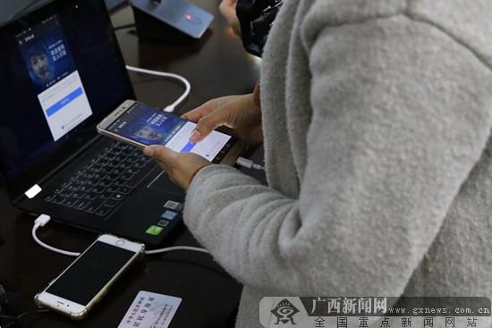 南宁公安局公布全国首张电子身份证一周年成绩单