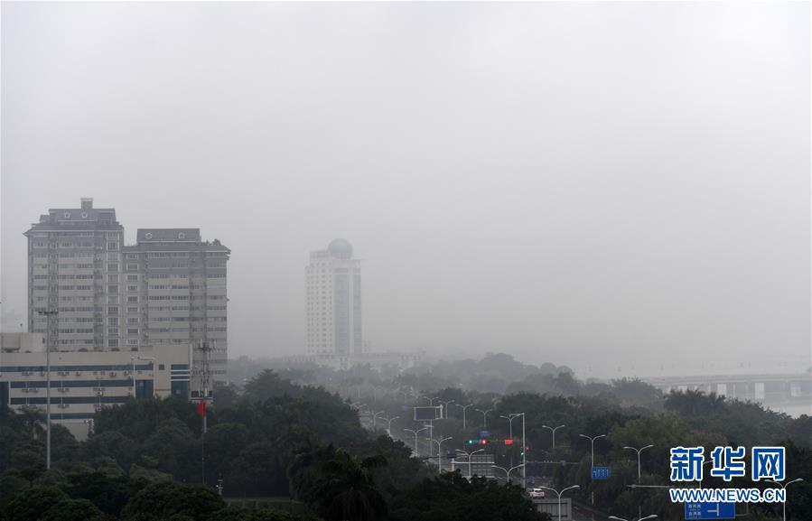 (环境)(2)广西发布大雾蓝色预警