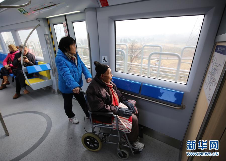 (新时代新气象新作为)(3)北京首条磁浮线路开始试运营