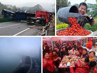 30日焦点:1个多小时内 泉南高速桂柳段发生5起事故