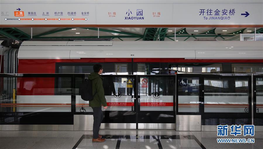 (新时代新气象新作为)(2)北京首条磁浮线路开始试运营